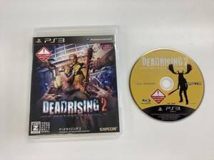 21-PS3-49 動作品 プレイステーション3 デッドライジング2