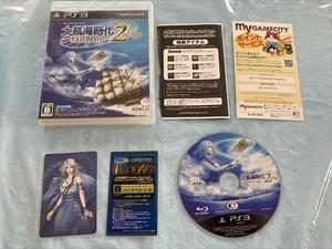 21-PS3-14 プレイステーション3 大航海時代 2nd age オンライン 動作品 プレステ3