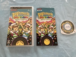 21-PSP-45 プレイステーションポータブル ポップンミュージックポータブル 動作品 PSP