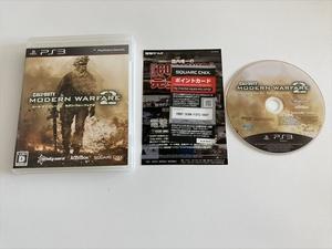 21-PS3-69 動作品 プレイステーション3 コールオブデューティー モダンウォーフェア2