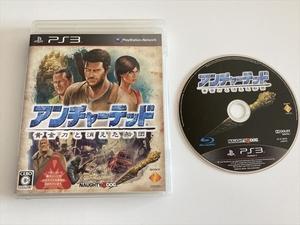 21-PS3-81 動作品 プレイステーション3 アンチャーテッド 黄金刀と消えた船団