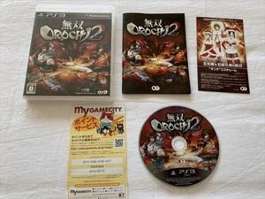 21-PS3-100 動作品 プレイステーション3 無双OROCHI2
