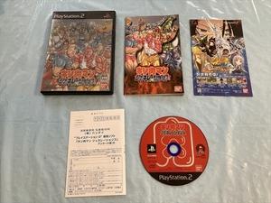 21-PS2-477 動作品 プレイステーション2 キン肉マン ジェネレーションズ PS2 プレステ2