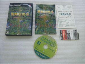21-PS2-340 プレイステーション2 聖剣伝説4 動作品 プレステ2 PS2