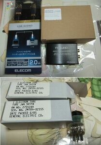 FX-AUDIO- FX-04J+(改)nichicon MUSE・ES使用。BB社627AU。TI製「OPA1622」搭載。その他多数付属