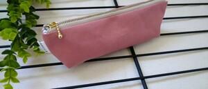 ハンドメイド ペンケース 小物入れ メガネケース 帆布 くすみピンク