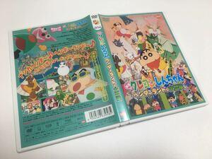 映画クレヨンしんちゃんヘンダーランドの大冒険 DVD