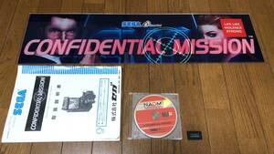 Comfi electron .ru* mission CONFIDENTIAL MISSION. GD-ROM disk . key chip other [SEGA|NAOMI]
