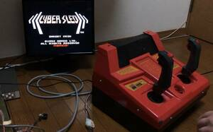 Cyber s red CYBER SLED English version [namco|SYSTEM 21]