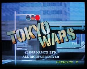 to-kyo- War zTOKYO WARS English version [namco|SYSTEM SUPER22] that 1