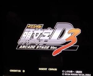 initials D Arcade Stage Ver.3 (GDS-0032C) GD-ROM disk . key chip [SEGA|NAOMI2]