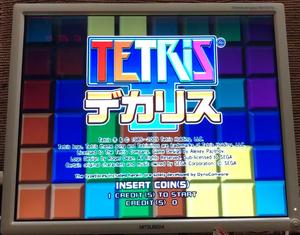 TETRIS Tetris *teka squirrel [SEGA|SYSTEM SP]