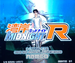 bay shore midnight R [namco|SYSTEM246A]
