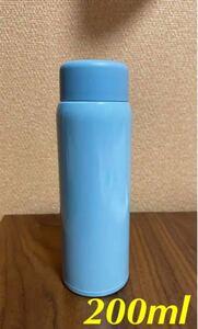 新品 未使用 ステンレスミニボトル 携帯用ボトル 水色 200ml