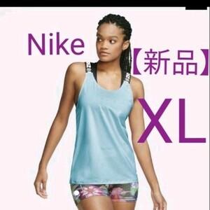 【新品タグ付き】Nikeレディースフィットネスウェア