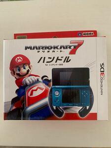 マリオカート7 ハンドル ニンテンドー3DS