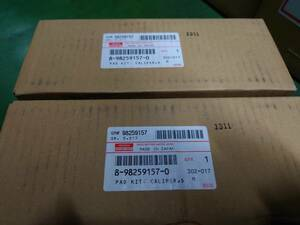Isuzu Elf for front brake pad new goods 2 stand amount set
