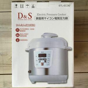 (新品) D&S 電気圧力鍋 2.5L