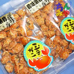 玉子かに(おまとめ100g×2p)珍しい蟹おつまみ、おやつ蟹!珍味蟹はこれ!