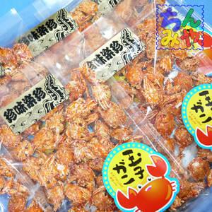 玉子かに(おまとめ100g×5p)珍しい蟹おつまみ、おやつ蟹!珍味蟹はこれ!
