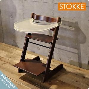 Stokke Stock TrippTrapp Trip Trup Детский стул Коричневый стол есть столик регулируемая северная мебель Норвегия Детский стул BH433