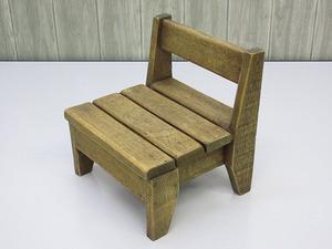 ★sh0395 イスの形の花台 ガーデニング用品 ガーデン雑貨 ミニチェア 飾り台 花置台 置台 園芸 庭 アンティーク 椅子 いす★