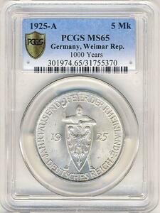 ●ドイツ(ワイマール共和国) 1925A PCGS MS65 ラインラント1000周年記念 5レイヒスマルク銀貨★
