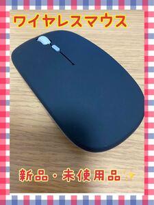 【最新版】無線マウス Bluetooth 充電式 超薄型 3DPI 新品 ワイヤレスマウス