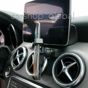 メルセデス ベンツ CLA/GLA 180/250/45AMG フロント エアコン スマートフォンホルダー カラー4色有ブラック/シルバー/カーボン/レッド 上部
