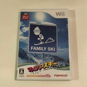 Wiiソフト ファミリースキー