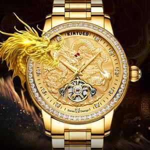 【送料無料】メンズ腕時計 高級機械式 自動巻き ドラゴン トゥールビヨン男性ウォッチ 夜光 防水 紳士 ビジネス 数量限定 ゴールド*