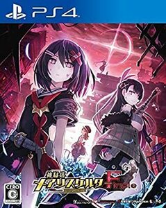 神獄塔 メアリスケルターFinale /PS4(新品)