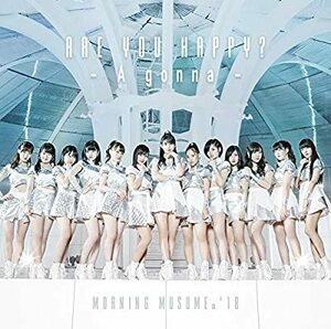 CD/モーニング娘。'18/Are you Happy?/A gonna(初回生産限定盤SP)(DVD付)