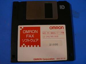 送料最安 94円 FDO01:オムロンOMRON FAXソフトウェア NEC PC9800シリーズ用 2HD MS-DOS版