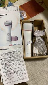 Panasonic ES-WH93-P