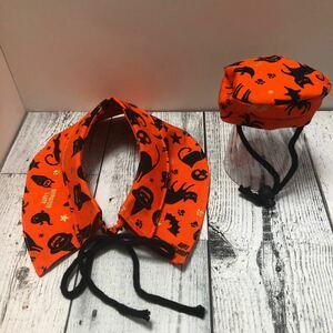 猫用 小型犬用 マント(襟)Aタイプ・ベレー帽セット ハロウィン柄1