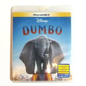 新品未開封 ディズニー 実写版 ダンボ MovieNEX Blu-ray+DVD+デジタルコピー ブルーレイ マジックコード