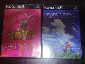 PS2ソフト エンドネシア+ぼくなつ