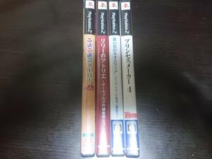 PS2ソフト 4本セット【説明書無し】