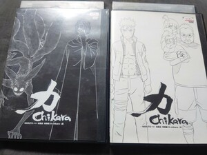 DVD NARUTO ナルト 力 オリジナルストーリー