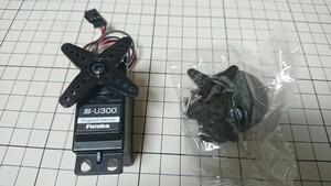 新品です。フタバ スタンダードサーボ S-U300