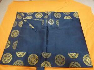 萌黄色 八藤陰陽紋 五條袈裟 手織正絹西陣織