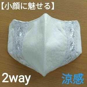 不織布カバー インナーガーゼ インナーカバー 立体インナー 2way 大人普通サイズ バラ柄レース 吸湿冷感加工