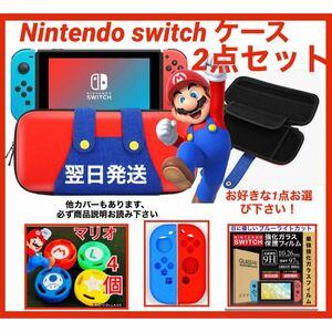 任天堂switch 本体 ライト Lite switchライトケース