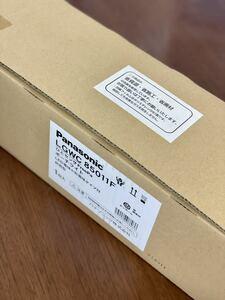 【新品、未使用】パナソニックLEDポーチライト40形電球色LGWC85203AK