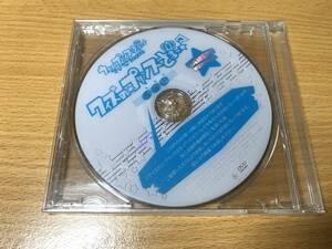 ☆ DVD うたの☆プリンスさまっ♪ マジLOVE1000% クイズのプリンスさまっ? 番外編 GAMERS version ☆ 未使用