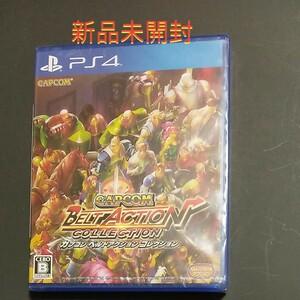 ベルトアクションコレクション  PS4 新品未開封