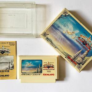 ファミコン ハイドライドスペシャル 箱説あり Famicom FC NES Hydlide Special