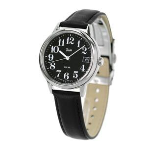 新品 送料無料 セイコー アルバ リキ スタンダード ソーラー メンズ 腕時計 AKPD027 日本製 SEIKO ALBA Riki