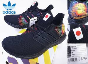 新品同様adidas UltraBoost DNA(4.0)28.5cm/US10.5アディダス ウルトラブースト スニーカーTOKYO YEEZY BOOST Ultra NMD 25 26 27 28 350